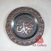 kerajinan-kaligrafi-02