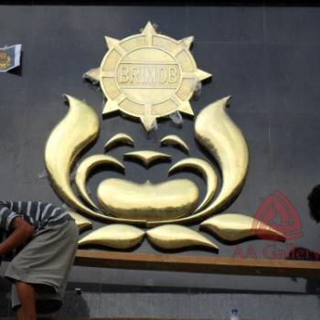 Logo Kepolisian Negara Republik Indonesia Korps Brimob