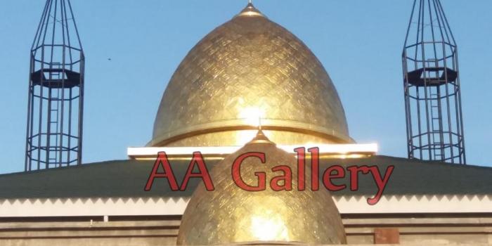 Bentuk Kubah Masjid Tembaga Kuningan 22 700x350 1